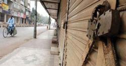 پاکستان کی وہ صوبائی حکومت نے جس نے صوبے کو 3ہفتوں کیلئے لاک ڈائون کردیا