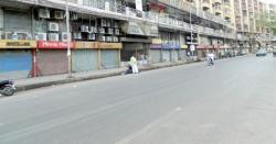 بلوچستان میں جزوی لاک ڈاؤن کا نوٹیفیکیشن جاری