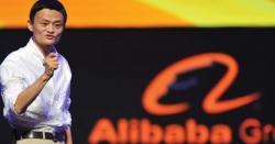 علی بابا کمپنی کے مالک جیک ما کاکوروناوائرس سے متاثرہ ممالک کیلئےامداد کا اعلان