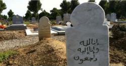 یا اللہ میری توبہ ، کرونا وائرس کے مریض کا انتقال ہوا تو دیکھیں جنازے میں کیا ہوا ؟ مسلمان توبہ استغفار پڑھیں