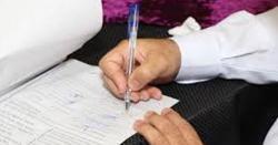 تقریب نکاح جاری تھی ۔ نکاح خوان نے دلہا سے اس کا نام پوچھ کر لکھا اور پھر ا سکے والد کا نام پوچھا