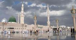 چاند کے دو ٹکڑے ہو نا،حضرت محمد ﷺ کا معجزہ۔۔!جسے ثابت کرنےمیں امریکی سائنسدانوں نےکتنے کھرب لگائے؟ایمان افروز ویڈیو
