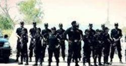 کاہنہ پولیس کا شادی کی تقریب پر چھاپہ،گرفتارباراتیوں کورشوت لے کرچھوڑدیا