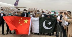 کوروناوائرس:چین نے امدادی سامان گلگت بلتستان حکومت کے حوالے کردیا