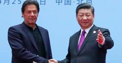 10 ٹن حفاظتی سامان گلگت بلتستان حکومت کے حوالے