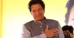 کرونا کی وبا : حکومت نے پاکستانیوں کو ماہانہ ساڑھے سترہ ہزار دینے کا فیصلہ کر لیا ، یہ پیسے کن لوگوں کو ملیں گے