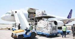 چین نے پاکستان کاسچادوست ہونیکاثبوت دیدیا امدادی سامان کاایک اورجہاز پاکستان پہنچ گیا