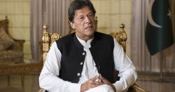 وزیر اعظم پاکستان کے ہاتھ سے قیمتی وقت نکلتا جا رہا ہے، امریکی تھنک ٹینک