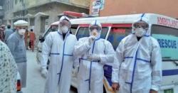 راولپنڈی کے رہائشی ڈاکٹر کا کنبہ کرونا وائرس کا شکار