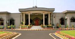 وزیراعظم کو شرم آنی چاہیے، اسلام آباد ہائیکورٹ پی ایم ڈی سی کی عدم بحالی پر برہم
