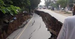 پاکستا ن میں شدید زلزلہ
