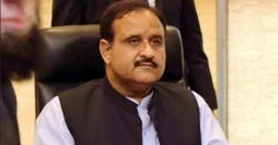 وزیراعلیٰ پنجاب کا 18 ارب روپے کے ٹیکسز ختم کرنے کا اعلان