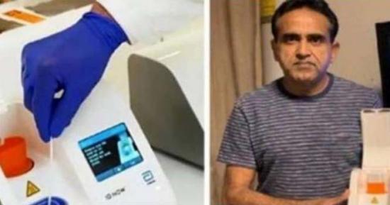 پاکستانی ایک بار پھربازی لے گئے ، پاکستانی سائنسدان نے صرف 5 منٹ میں کورونا وائرس کی درست تشخیص کرنے والی کٹ تیار کر لی