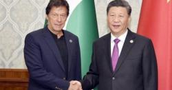 چین کا پاکستان میں کورونا کے مریضوں کیلئے عارضی ہسپتال بنانے کا اعلان