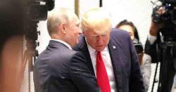 امریکہ نے روس کی امدادکی پیشکش قبول کرلی، روسی جہاز سامان لے کر امرکہ روانہ