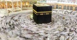 مسلمان حج کی تیاریاں موخر کر دیں،سعودی وزیر حج و عمرہ