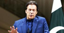 عوام نے احتیاط نہ کی تو خدشہ ہے پاکستان میں 25 اپریل تک کورونا وائرس کیسز کی تعداد ۔۔! وزیر اعظم عمران خان نے خطرے کی گھنٹی بجا دی