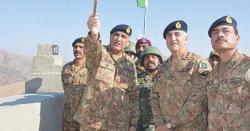 پاکستان میںکرفیو یامکمل لاک ڈاؤن ہونے پرپاک فوج کیا کام کرے گی ؟ پاکستانیوں کیلئے بڑی خبر