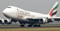 پی آئی اے کے بعد ایمرٹس ائیر لائن کا بھی پروازیں شروع کرنے کا اعلان