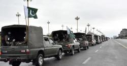 لاک ڈائون نے کام کردکھایا، مثبت نتائج آنا شروع، پاکستانیوں کو خوشخبری سنادی گئی