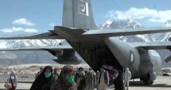 پاک فضائیہ کا سی 130طیارہ زائرین کو لے کر اسکردوں پہنچ گیا