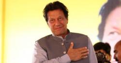 پاکستان اسٹاک ایکسچینج؛ سرمایہ کاروں کو 542 ارب روپے کا فائدہ