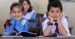 طلبہ کے لیے خوشخبری ،چھٹیوں میں توسیع کانوٹیفکیشن جاری