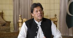 کوئی غلط فہمی میں نہ رہے کہ۔۔۔ وزیر اعظم عمران خان نے پاکستانیوں کیلئے خطرے کی گھنٹی بجادی