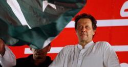 وزیراعظم عمران خان قرنطینہ سنٹر پہنچ گئے