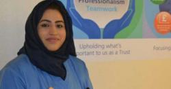 بچوں کی فکر نہ کرنا:کروناسے لڑتے لڑتے جان کی بازی ہارنے  والی این ایچ ایس کی مسلمان نرس کے آخری لمحات کااحوال