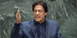 ایسی رپورٹ منظر عام پر لانے کی پاکستان کی تاریخ میںکوئی مثال نہیں ملتی، وزیراعظم
