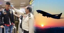 ترکی سے اسلام آباد آنے والے کئی مسافروں کے کورونا ٹیسٹ پازیٹو آگئے