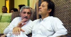 آٹا چینی بحران کے ذمہ داروں کے خلاف کارروائی ہوگی، عمران خان