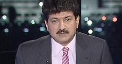وزیرخزانہ حفیظ شیخ نے سبسڈی کس کے کہنے پر جاری کی، حامد میر نے سارا بھانڈا پھوڑ دیا