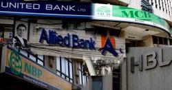 بس ایک ایس ایم ایس کے ذریعے گھر بیٹھے آپ کی مشکل حل وہ بھی بالکل مفت ، پاکستانی معروف بینک نے زبردست سروس کا آغاز کر دیا