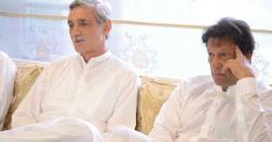 عمران خان کو وزیراعظم بنانے کیلئے کیا منصوبہ بنایا اور پھر چیئرمین پی ٹی آئی کو پیش کیا ، جہانگیر ترین خان پہلی مرتبہ بول پڑے