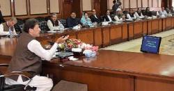 وزیراعظم عمران خان نے چینی برآمد کرنے کی اجازت  دی تھی کابینہ میٹنگ کے دوران حیرت انگیز انکشافات نے ہلچل مچا دی