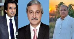 خسرو بختیار اور جنوبی پنجاب کے دیگر سیاستدان فوج کی گارنٹی پرتحریک انصاف  کے ساتھ شامل ہوئے