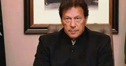 ملک میں کرونا بیماری کا پھیلائو مختلف ہے، وزیر اعظم عمران خان