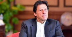 احساس پروگرام میں پیغام بھیجنے پر موبائل بیلنس سے کٹوتی نہ کی جائے،سندھ حکومت کامطالبہ