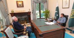 جہانگیر ترین عمران خان کےخلاف ہو گئے ؟ ایسا بیان دیدیا کہ سیاسی میدان میں ہلچل مچ گئی
