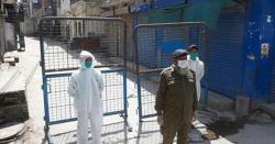 لاہور کے سیل کیے گئے علاقے میں کورونا وائرس کے مزید کئی کیسز ، تشویشناک صورتحال
