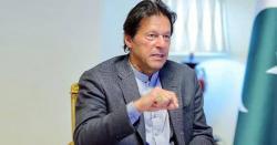 وزیراعظم عمران خان کا 25اپریل کو بڑا قدم اٹھانے کا اعلان