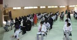 لاہور ،لاہور سمیت صوبے بھر کے تعلیمی بورڈز نے نویں اور دسویں کے سالانہ امتحانات کا تین درجاتی شیڈول تیار کر لیا