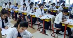 میٹرک اور انٹرمیڈیٹ امتحانات کا شیڈول جاری