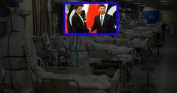 سب سمجھ رہے تھے کہ خطرہ ٹل گیا مگر چین میں موت کچھ اور ہی سوچ رہی تھی ، دوست ملک چین سے ایک بار پھر لرزہ خبر موصول