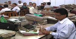 پاکستانی ملازمین تیاری کر لیں ، حکومت نے چھٹیاں ختم کرنے کا فیصلہ سنا دیا مگر کس تاریخ سے ؟جانیں