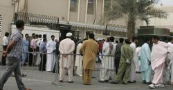 متحدہ عرب امارات میں پھنسے 1180 پاکستانی اب کہاں اور کس حال میں ہیں