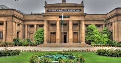 ا سٹیٹ بینک کے   احکامات نظر انداز، بینکوں  نے  صارفین سے مارک اپ  وصولی  شروع کردی