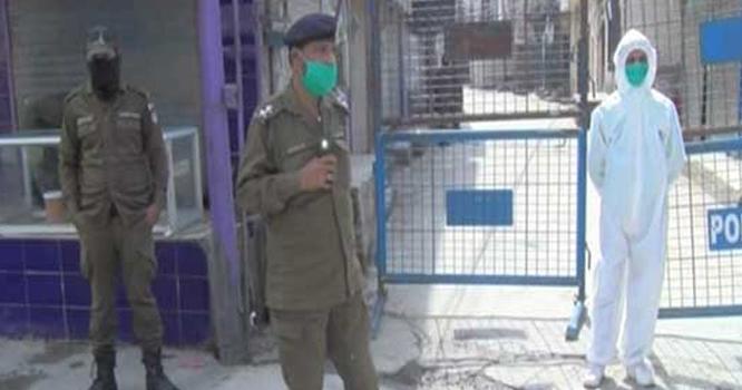 لاہور، سمن آباد کے ایک ہی گھر کے9 افراد میں کورونا وائرس کی تصدیق